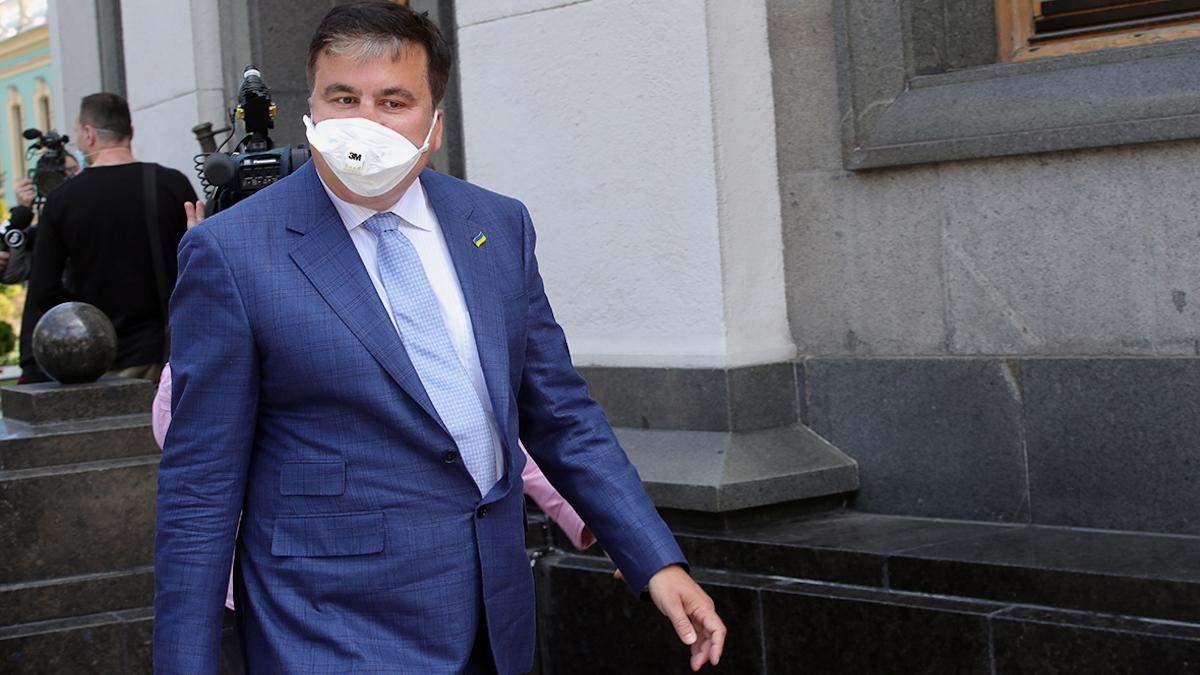Саакашвілі відмовився від прем'єрства у Грузії