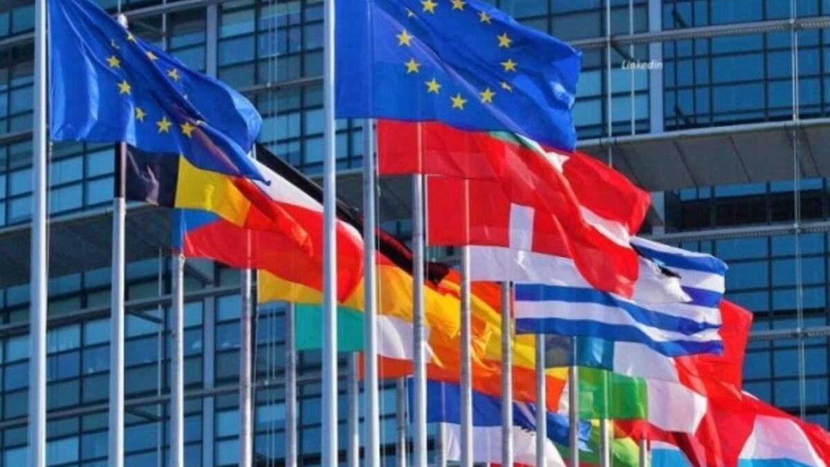 Євросоюзу 27 років