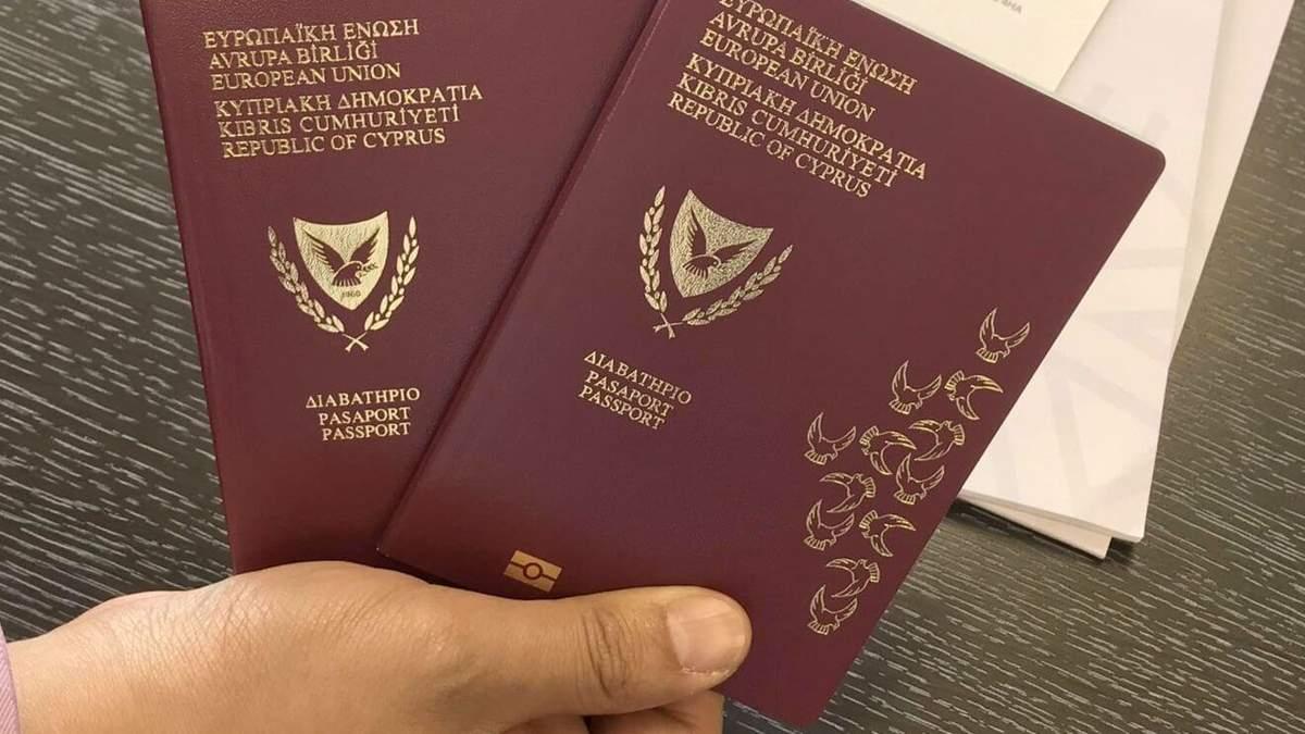Кіпр більше не видаватиме золоті паспорти через скандал