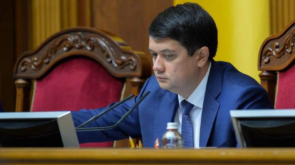 Скорочення депутатів до 300: що про це думає голова Ради Разумков