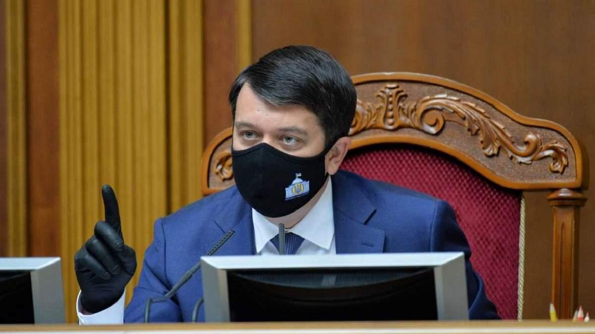 Проблеми й переваги реформи децентралізації - позиція Дмитра Разумкова