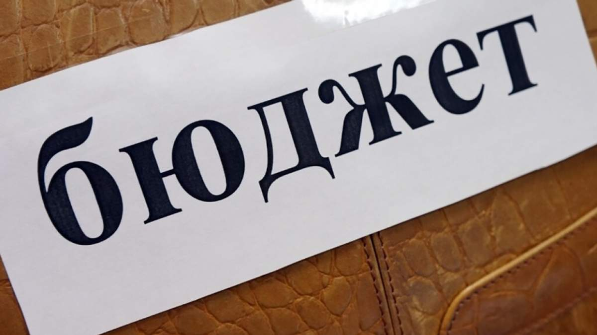 Коли Рада розгляне та проголосує за бюджет-2021: заява спікера Разумкова