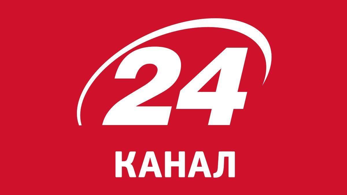Объяснение 24 канала относительно закона о языке