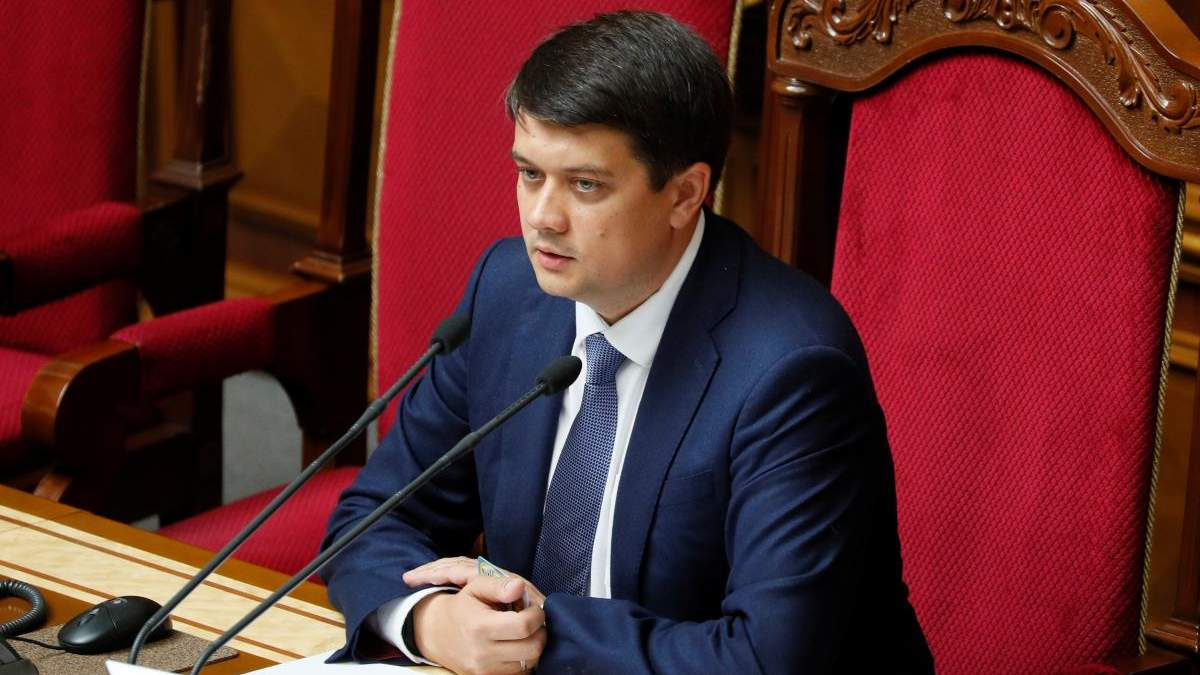 Разумков внес в Раду альтернативный законопроект о роспуске КСУ