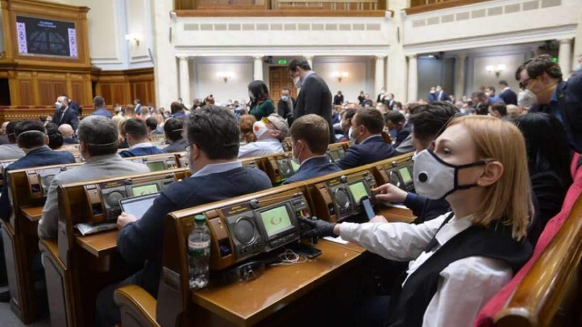 Рада проголосовала за законопроект о парламентском контроле