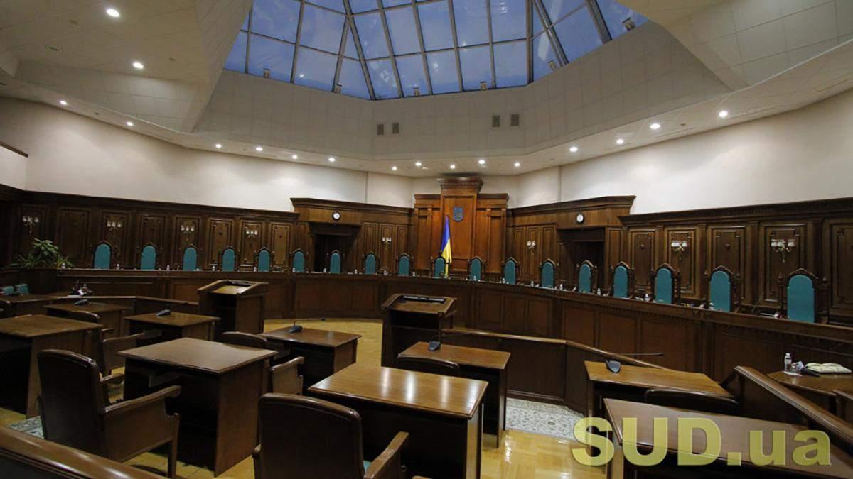 Війна суддів проти європейського майбутнього: наслідки рішення КСУ