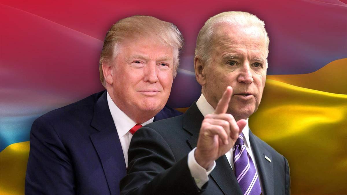Чия перемога Байдена або Трампа на виборах США 2020 більш вигідна Україні