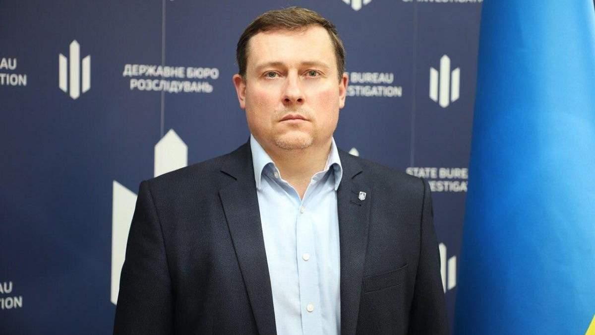 З ДБР звільняють Олександра Бабікова - заступника директора: що відомо