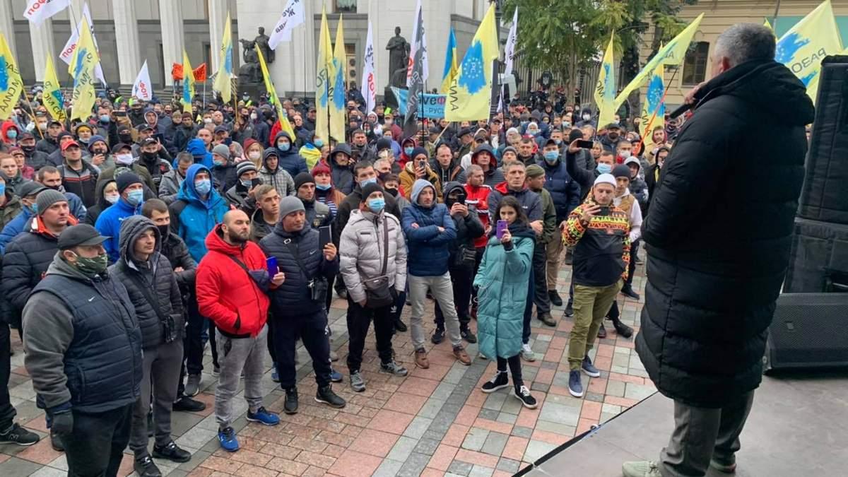 Мітингувальники 3 листопада під Радою