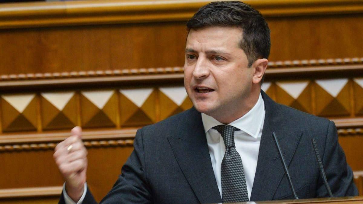 Решение КСУ, Зеленский: как уволить судей и не навредить - Канал 24