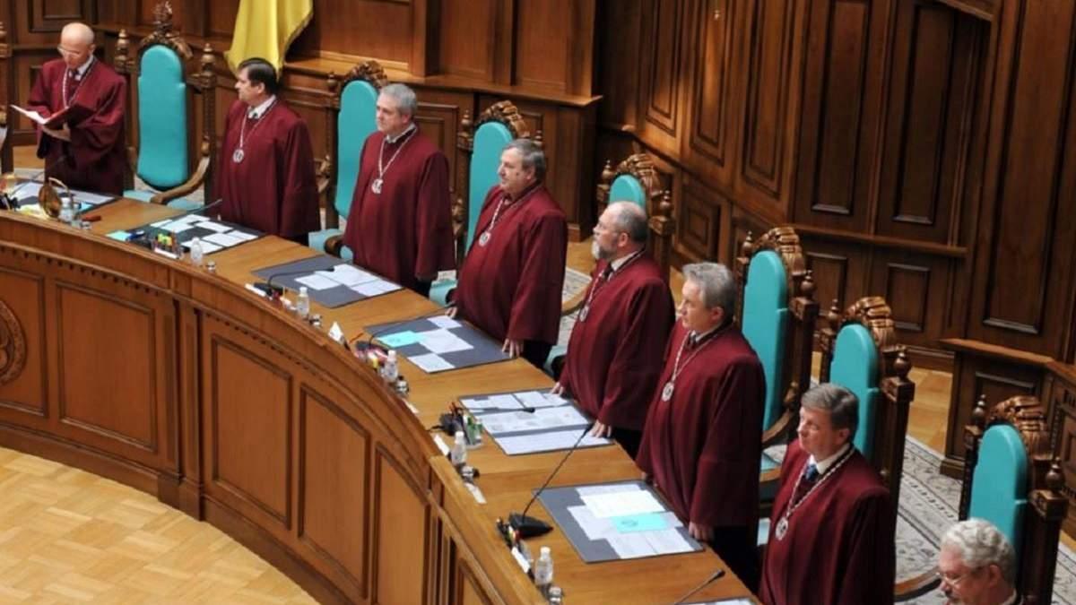 Що потрібно робити з суддями КСУ: спрос