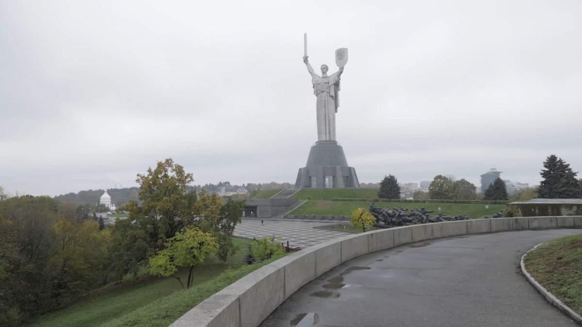 Найкращі місця для прогулянки у Києві: що можна подивитись восени