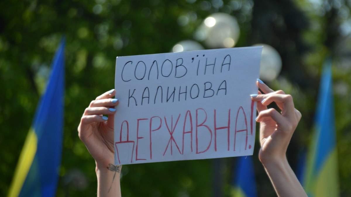 Нет никаких оснований отменять закон о языке, – соавтор проекта