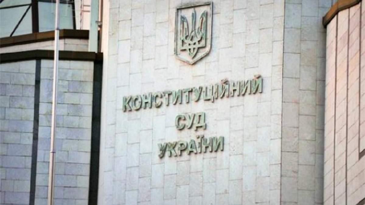 КСУ не принял решения относительно государственного языка