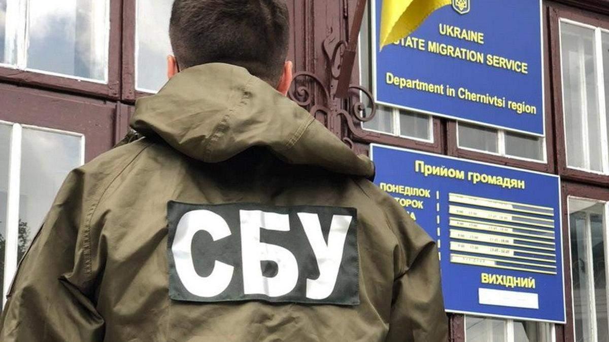СБУ викрила схему незаконної легалізації іноземців