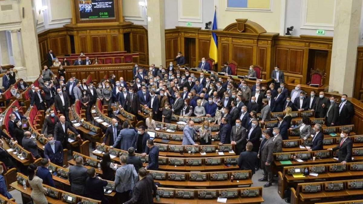 Законопроект 4311 о кворуме КСУ: что предусматривает проект закона