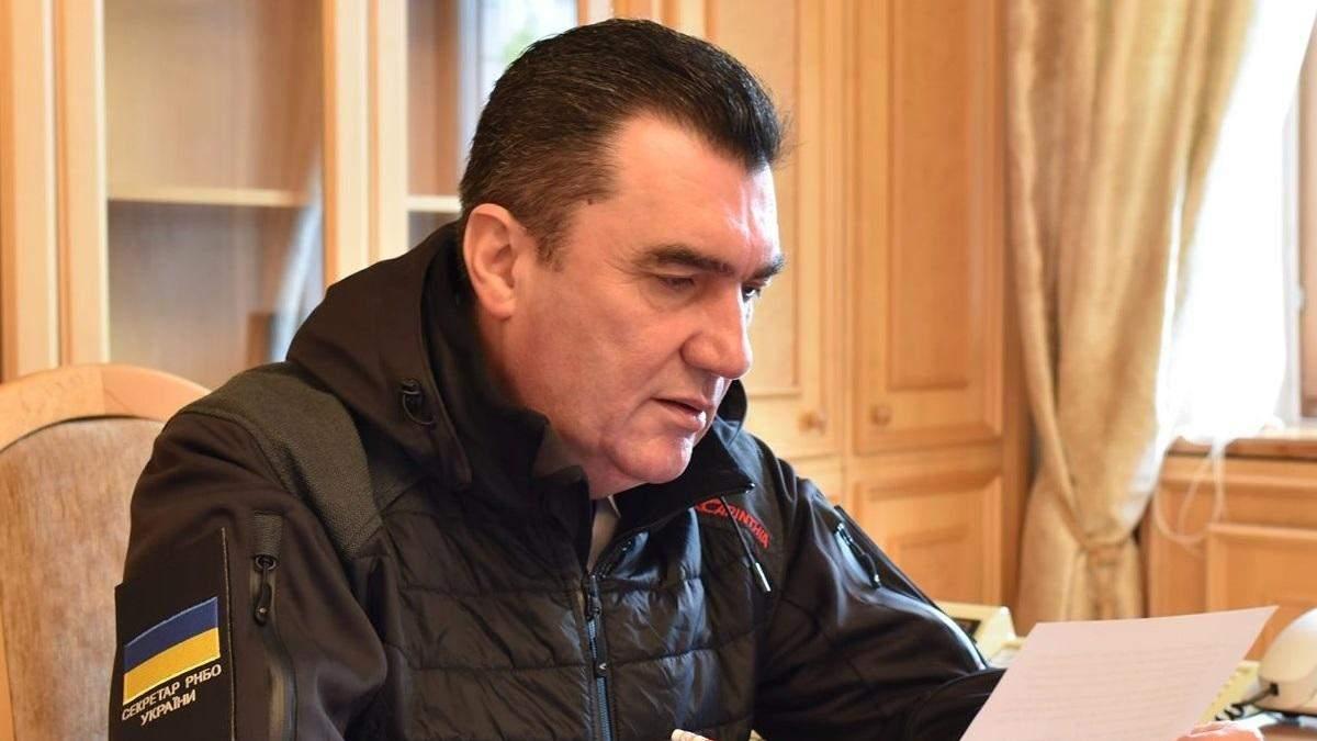 Данілов з РНБО закликав суддів КСУ йти у відставку: деталі