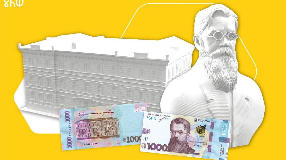 """У Києві відкрили нову виставку: можна """"помацати історію"""" руками"""