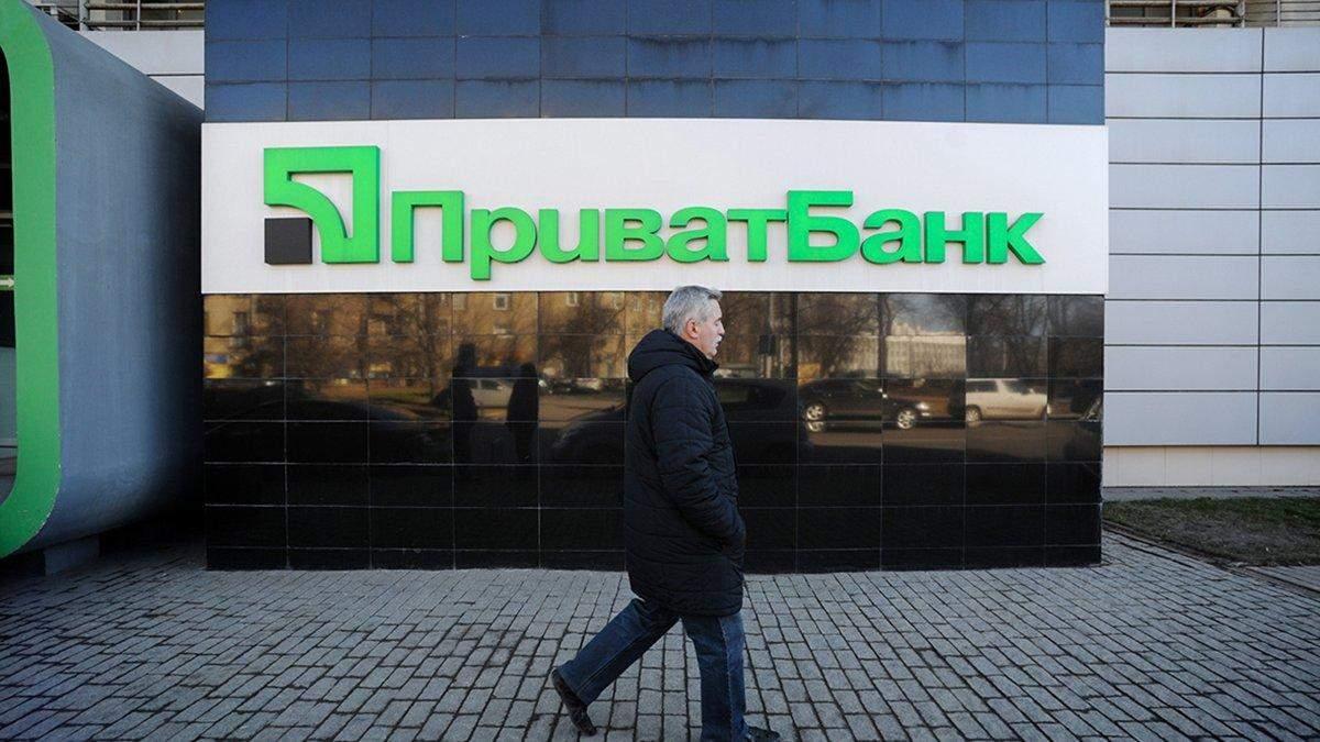 """Компанії """"приватівців"""" повинні виплатити """"Приватбанку"""" 4 мільярди гривень: рішення суду"""