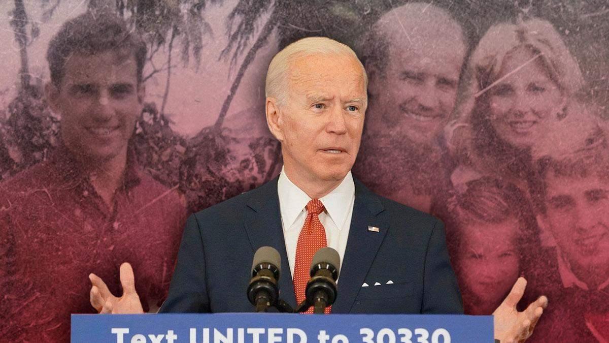 Біографія Джо Байдена – новий президент США