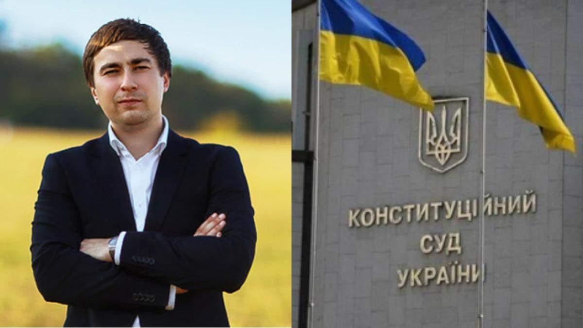 Это провокация, - Лещенко о влиянии решения КСУ на земельную реформу