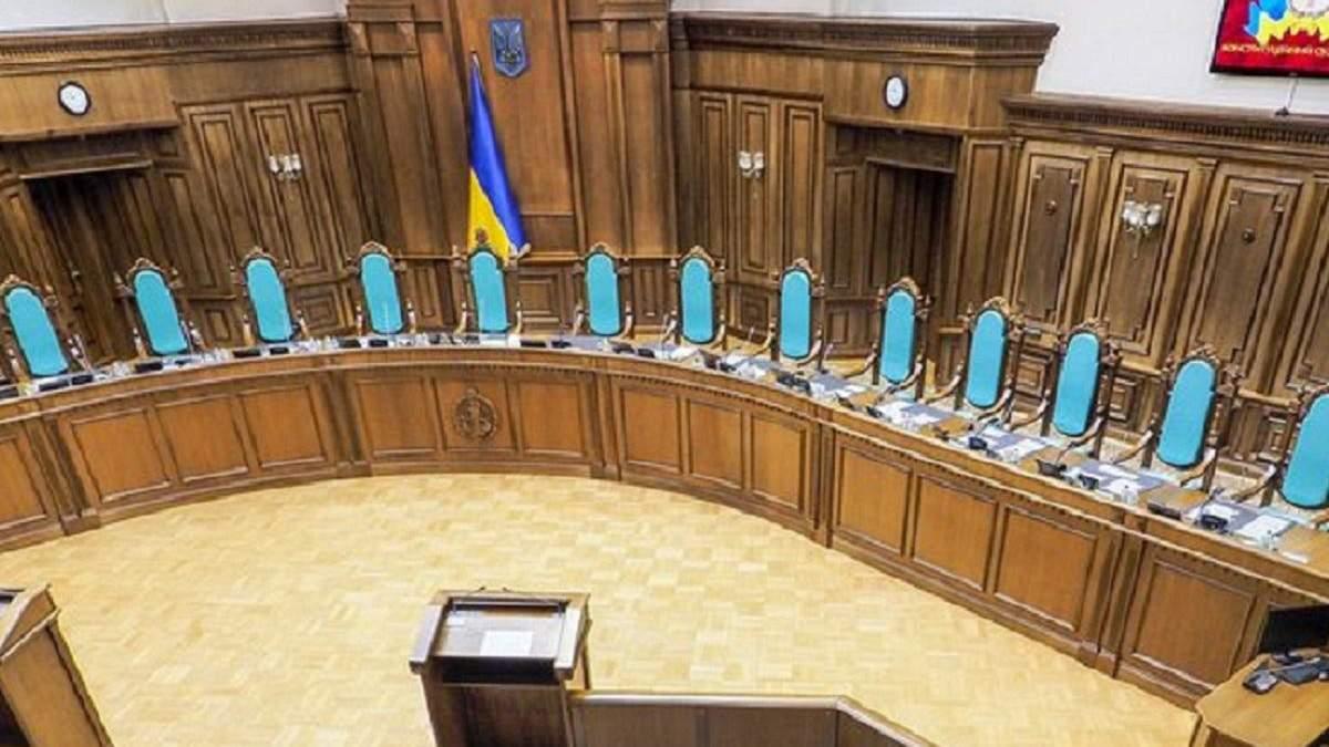 Конституционный Суд рассматривает закон о рынке земли: что известно
