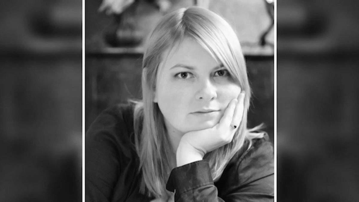 Вторая годовщина смерти Катерини Гандзюк: видео
