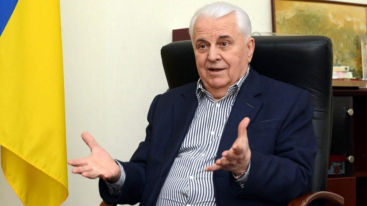 Кравчук розповів про план спільних дій щодо Донбасу для ТКГ: що пропонує Україна