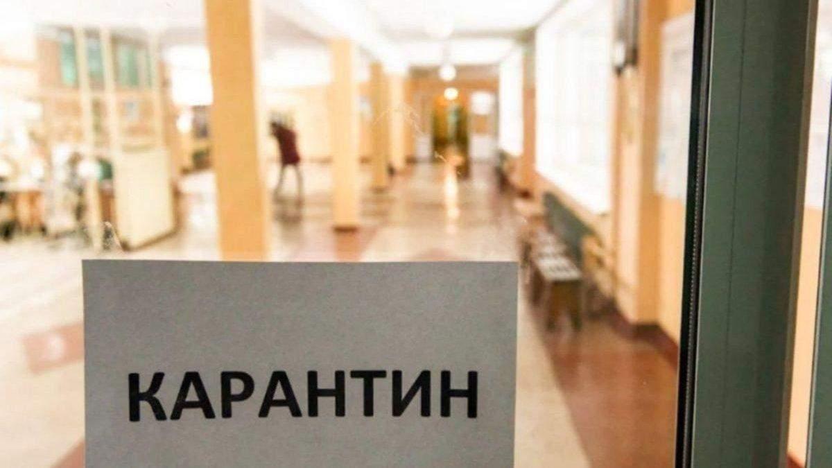 Коронавирус - почему Украина не выдержит жесткого карантина - Канал 24