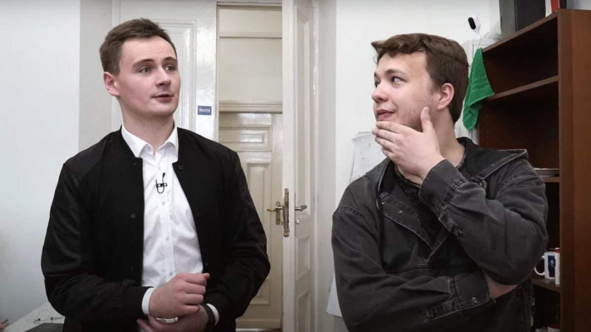 Проти Путила і Протасевича у Білорусі відкрили кримінальні справи