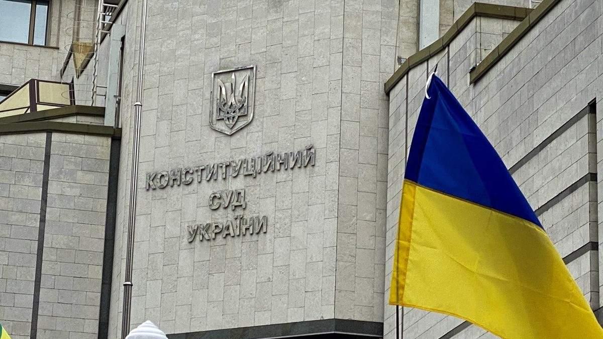 Экс-уполномоченный Януковича и депутат от ОПЗЖ: кого могут назначить судьей КСУ
