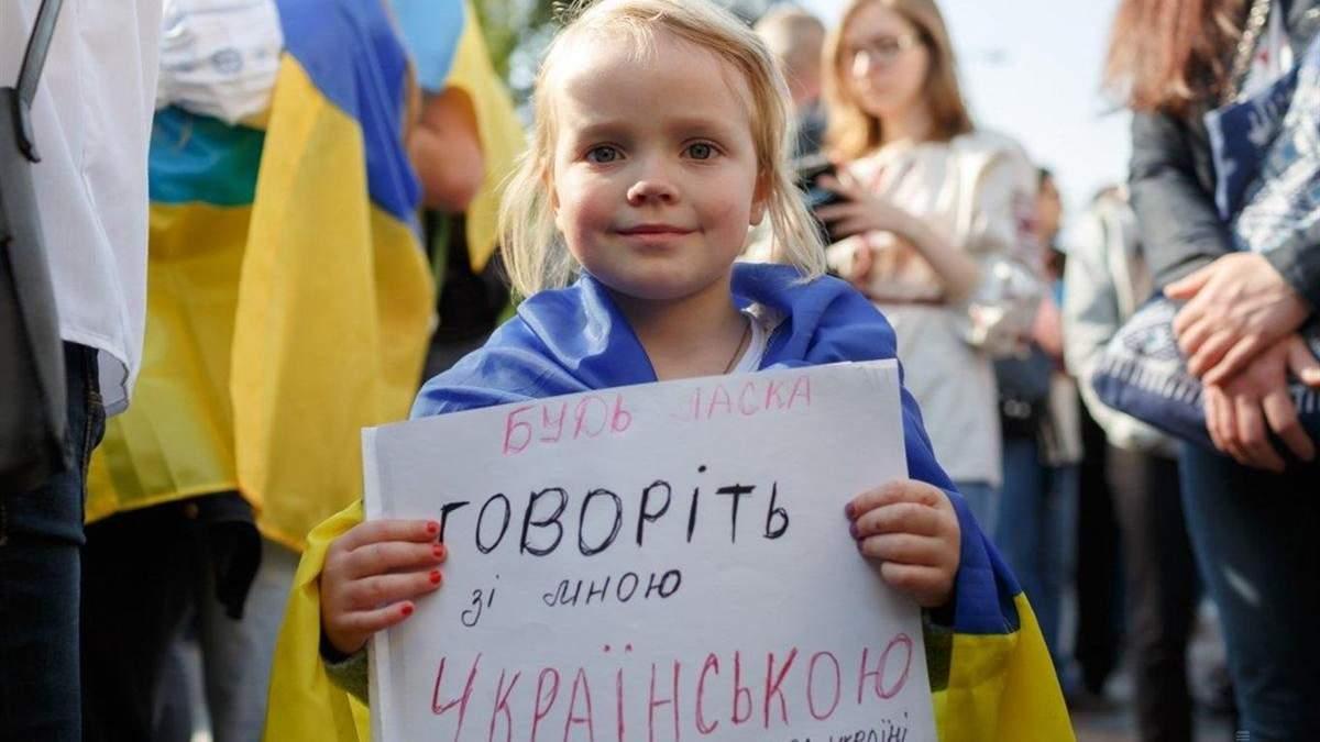 Рідною українську мову вважає більшість населення України: скільки спілкуються вдома нею, а не російською