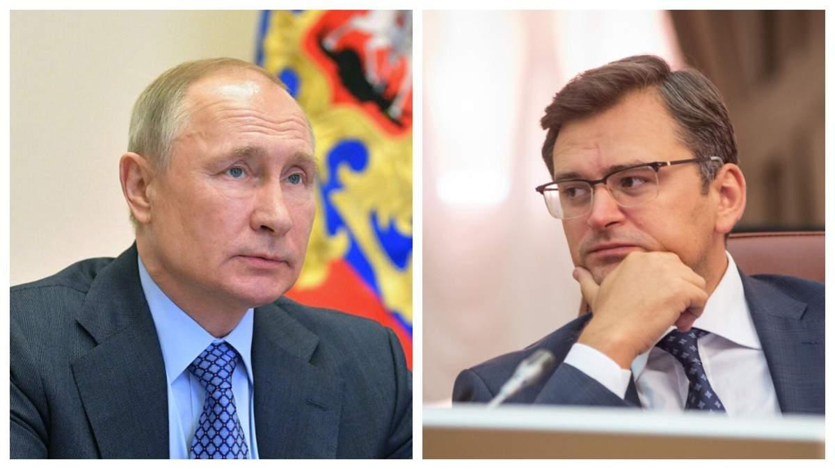 Реакция МИД Украины на указ Путина о признании документов ОРДЛО