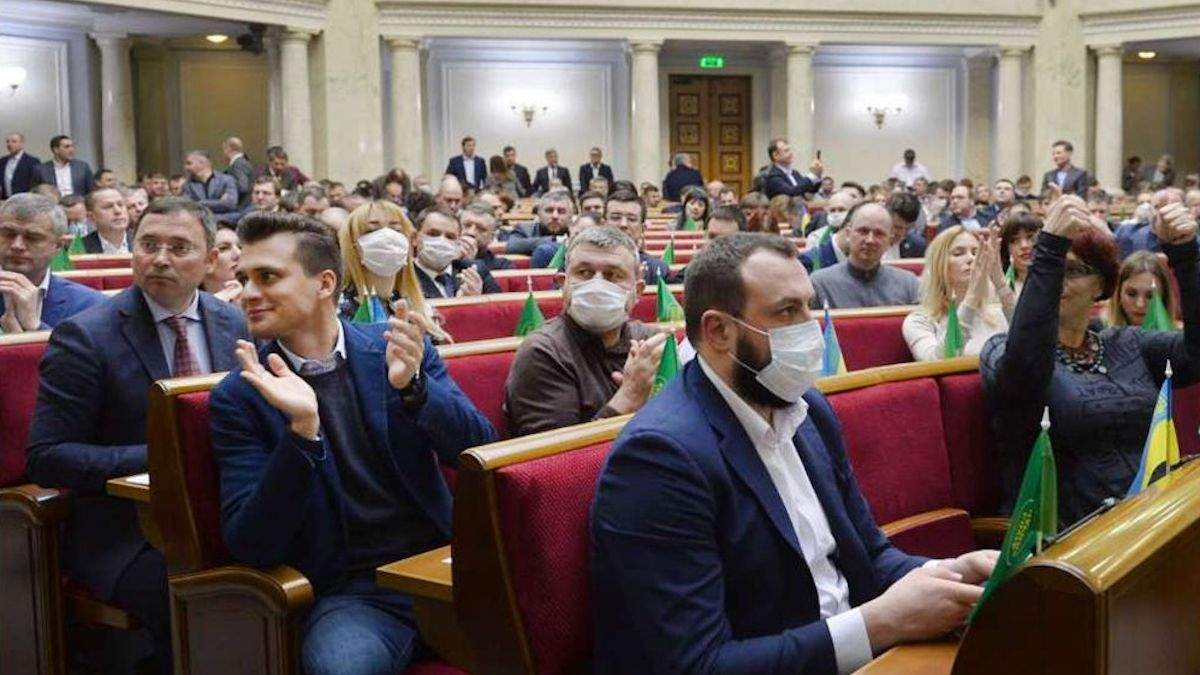 Штраф за отсутствие маски: кто будет контролировать депутатов в Раде