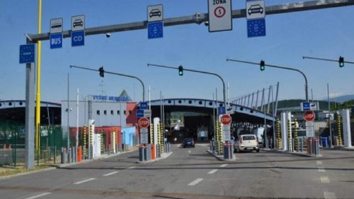 Словаччина закриває пункти пропуску на кордоні з Україною 09.11.2020: які