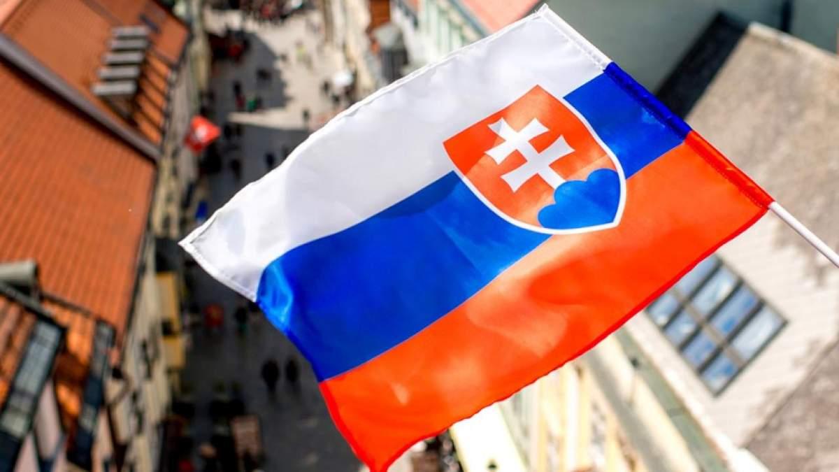 Словаччина хоче взяти участь у створенні Кримської платформи