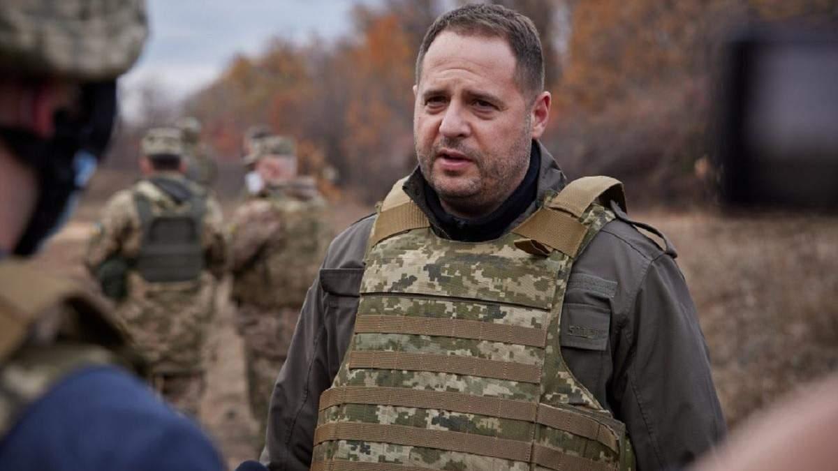 Коли розглядатимуть План дій по Донбасу: заява Єрмака