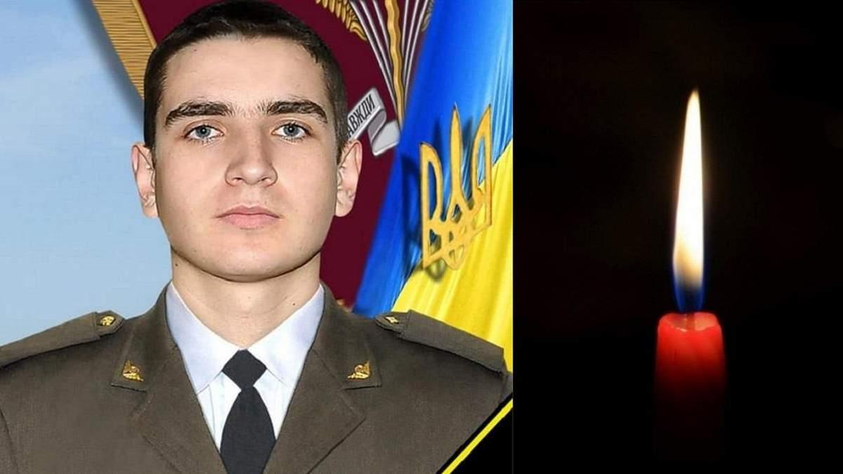 Помер військовий Олег Свинарик - що відомо, причини смерті