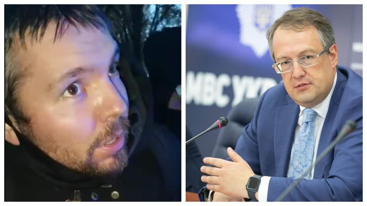 Нападение в Кривом Роге: Геращенко назвал имена подозреваемого и жертв