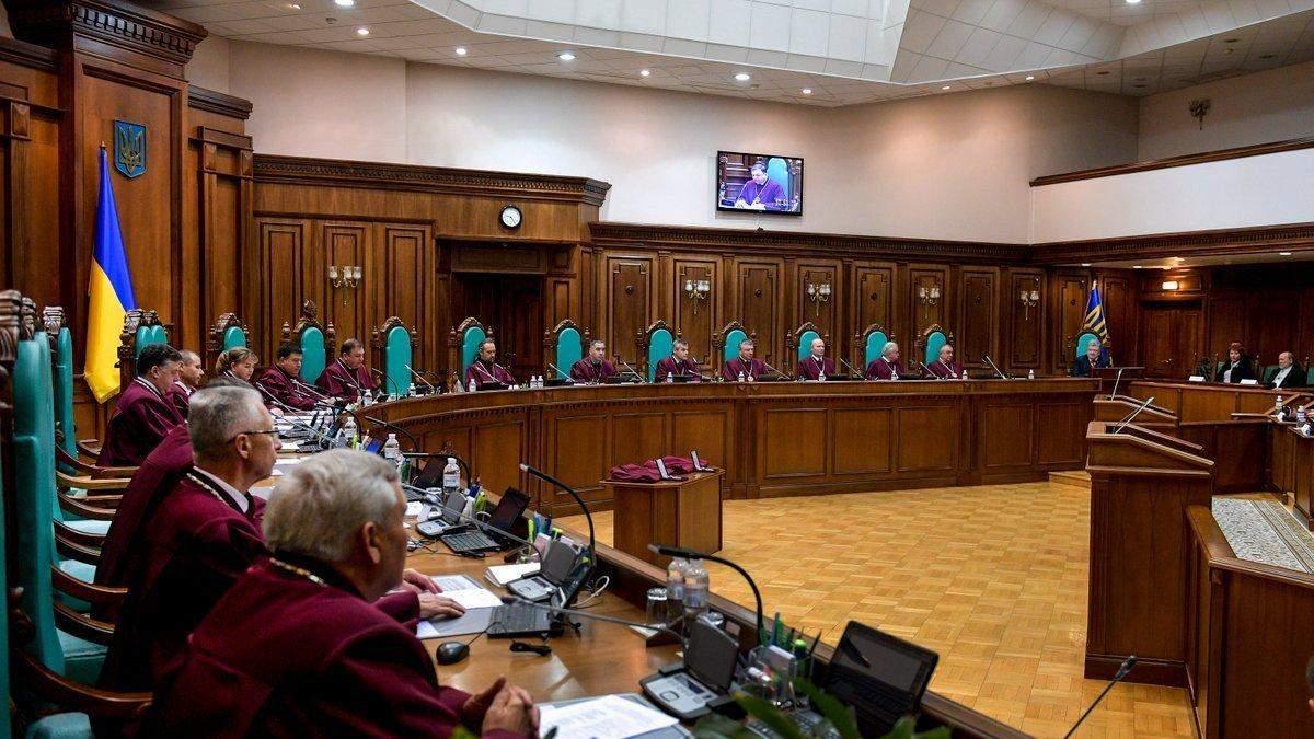 У НАЗК назвали посадовців, які уникнуть покарання через рішення КСУ