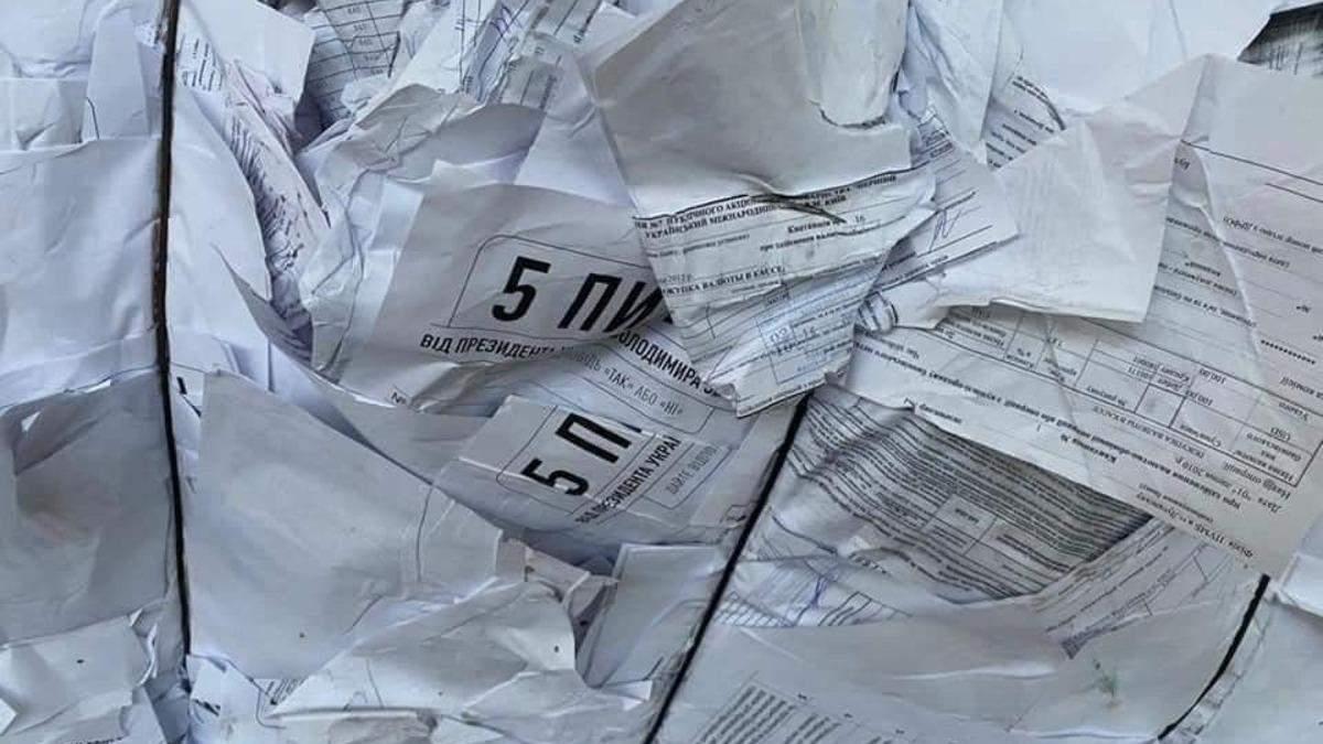 Опитування Зеленського: на смітнику знайшли тисячі бюлетенів