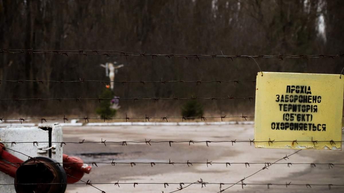 Міністр природи сказав, коли можна жити в Чорнобилі