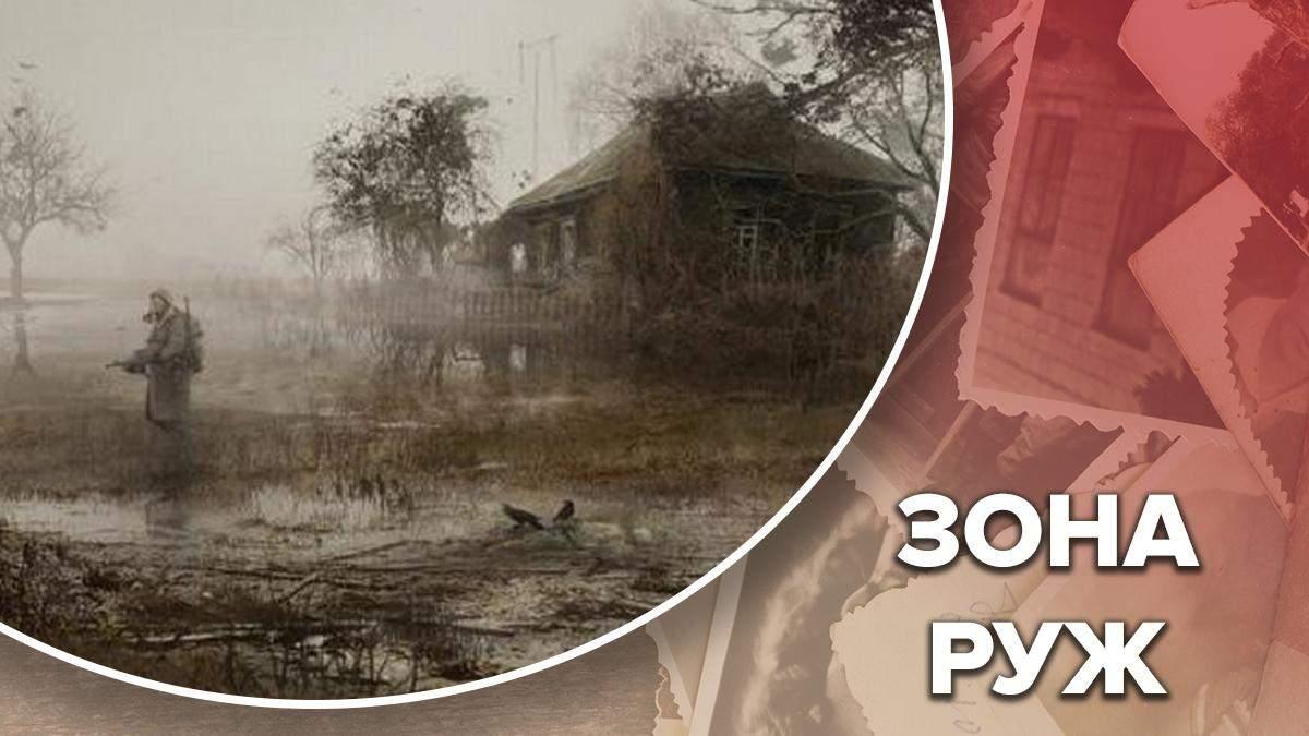 Более 100 лет закрыта от людей: смертоносная Зона Руж