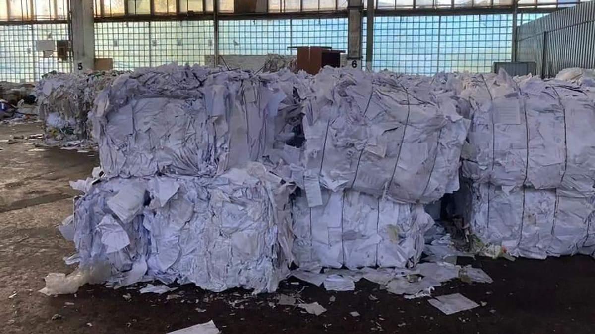 В Слуге народа прокомментировали уничтожение бюллетеней с опросом Зеленского: их нашли на помойке