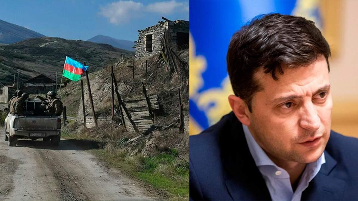 Новости Украины 9 ноября 2020: новости мира