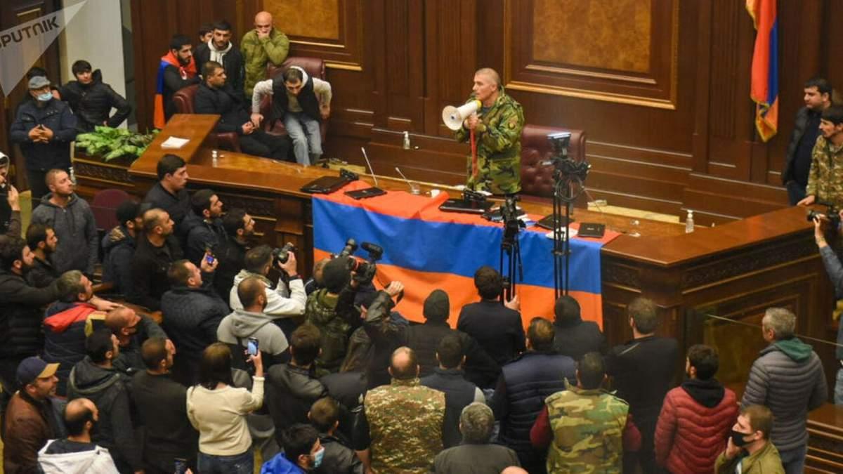 Захват правительства Армении в Ереване 10 ноября 2020: видео
