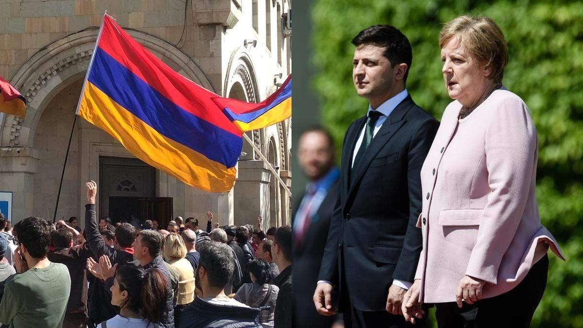 Новини України за 10 листопада 2020: новини світу