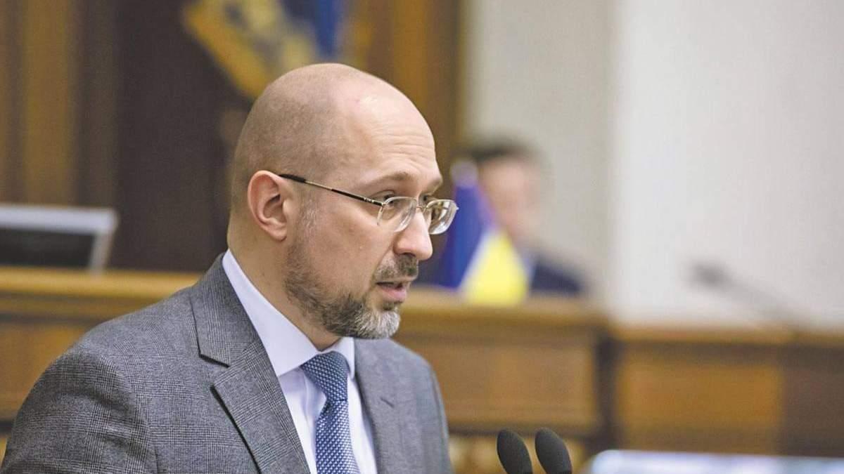 Шмыгаль заявил о итальянском сценарии в Украине уже в январе
