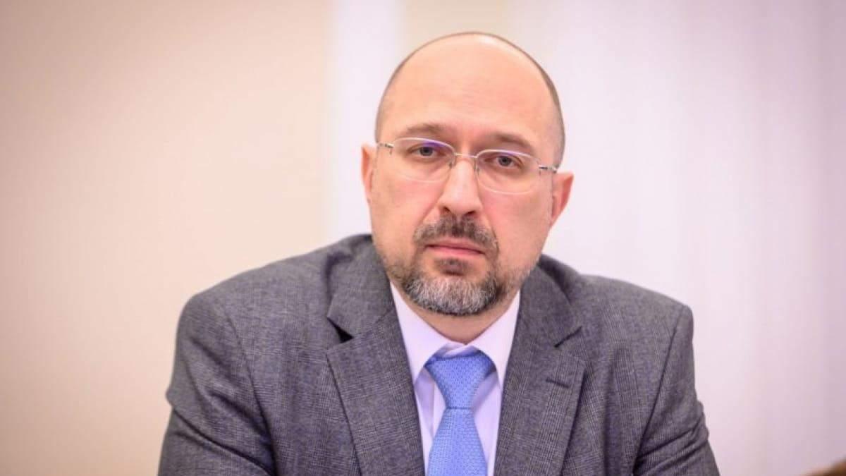 На местах есть все: Шмыгаль назвал плюсы децентрализации для украинцов