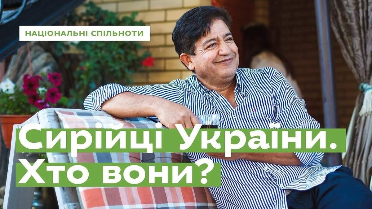 Сколько сирийцев живут в Украине, что о нихизвестно: данные Ukraїner